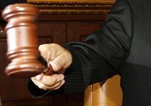 Суд освободил под залог в 2 млн гривен одного из подсудимых по делу Волги