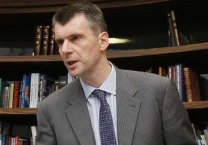Прохоров пообещал прекратить  тусоваться , когда станет президентом