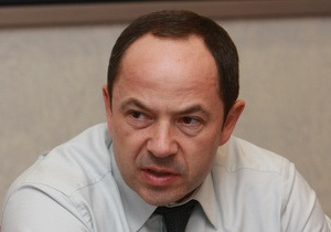 Тигипко поздравил Януковича и заявил о готовности возглавить Кабмин