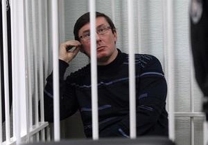 Карпачева просит Генпрокуратуру освободить Луценко из СИЗО