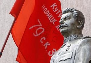 Опрос: россияне винят Сталина в многомиллионных потерях в ходе ВОВ
