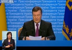 В Украинском доме началась итоговая пресс-конференция Виктора Януковича