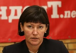 Акимова рассказала о требованиях МВФ. Украина просит $5 млрд