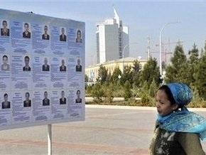 На выборах в Туркменистане впервые присутствуют иностранные наблюдатели