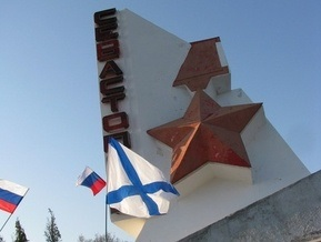 Власти Севастополя утверждают, что ЧФ РФ не проводил морской парад