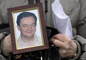 МВД РФ продлило срок расследования дела Магнитского. В совете при президенте недовольны