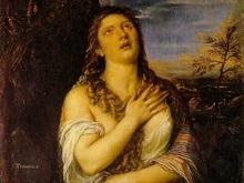 Кающаяся Магдалина Тициана выставлена на торги
