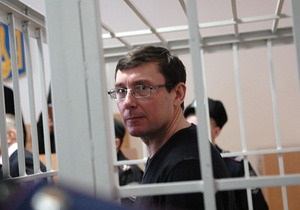 Апелляционный суд подтвердил приговор Луценко
