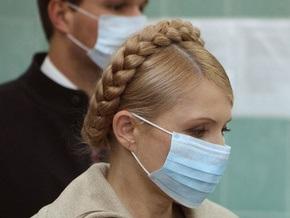 Фотогалерея: Тимошенко в маске