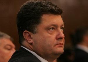 Янукович считает несправедливым отношение предыдущей власти к Порошенко