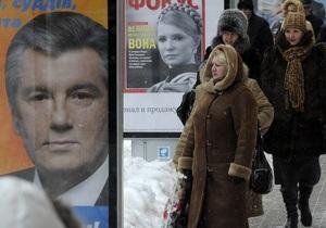 Наблюдатели от ОБСЕ зафиксировали ряд нарушений в предвыборной кампании