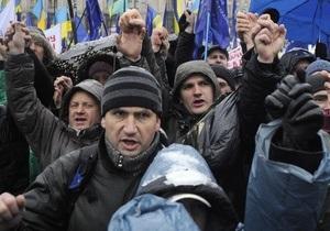 В Киеве на Майдане собрались две тысячи предпринимателей