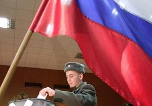 Единый день голосования завершился в большинстве регионов России