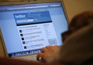 В Twitter распространяется компьютерный вирус