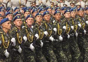 МН: Украинскую армию могут использовать для подавления протестов