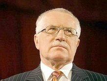 Президент Чехии: Лиссабонское соглашение  по сути мертво