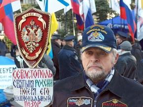 Пророссийские организации Украины уверены, что Карту русского получат до 27 млн украинцев