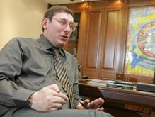 Луценко заявил об увольнении главы запорожской областной милиции