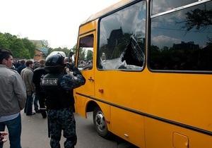 МВД отрицает, что во львовских автобусах находились гости из Крыма и Одессы