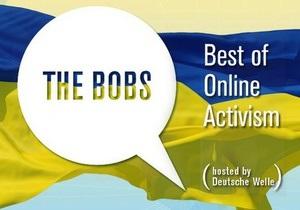 Около пяти сотен украинских блогов зарегистрировали на международном конкурсе The Bobs