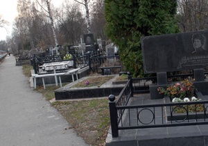 СМИ: В Киеве могут появиться частные кладбища