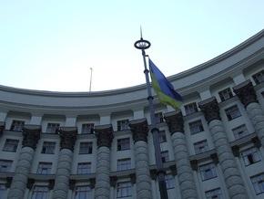 Кабмин одобрил годовую программу по подготовке Украины к обретению членства в НАТО