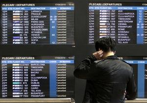 Румынская полиция задержала гражданина России за экономический шпионаж