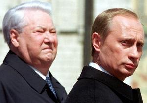 Путин о Ельцине: Президентство - судьба, это не работа