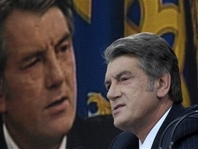 Ющенко призвал Россию не вмешиваться в дела Украины