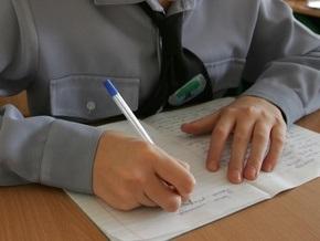 Черниговского школьника не допускали к тестированию из-за ошибки в приглашении