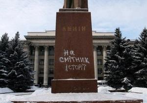 На памятнике Ленину в Житомире написали На смітник історії