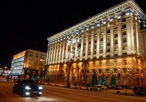 Дело: Киевсовет купит восемь автомобилей на три миллиона гривен