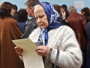 Минюст просит суд аннулировать свидетельства о регистрации восьми партий