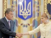 Тимошенко потребовала срочно созвать СНБО