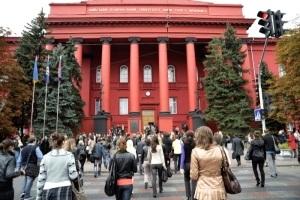 Киевский национальный университет имени Тараса Шевченко  расширяет международное сотрудничество