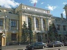 Российские резервы за неделю уменьшились на миллиард долларов
