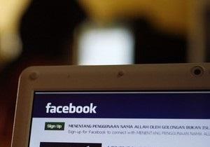 General Motors признал свою платную рекламу в Facebook неэффективной