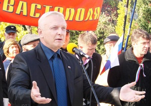 В Крыму политика осудили за оскорбление мусульман