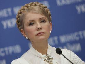 Тимошенко попросила ВОЗ помочь с информированием населения о преимуществах вакцинации