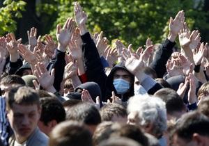 Представитель Януковича: Госдума должна была посоветоваться с Радой, принимая заявление по Львову