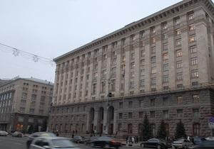 Киевские власти определяют экономически обоснованный уровень повышения тарифов