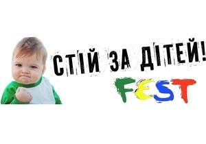 Завтра в галерее Лавра выступят музыканты украинского андеграунда