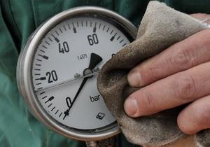 Газовый вопрос - Украина может поставлять 10 млрд кубометров газа из Польши и Словакии - Энергосообщество