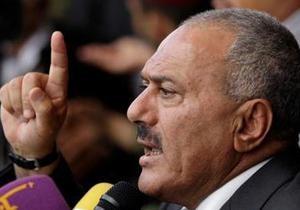 Правящая партия Йемена согласилась на отставку президента страны