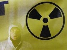 Ядерный объект во Франции закрыли из-за утечки радиации