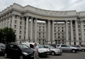 МИД удивлен заявлениями о возможном бойкоте Евро-2012 в Украине