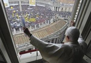 Папа Римский решил отречься от Святого престола