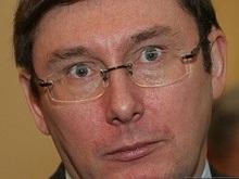 Луценко рассказал о причастности харьковских чиновников к наркоторговле