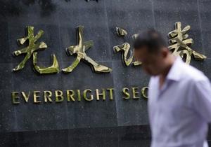 В Китае брокер уволился, совершив ошибку на четыре миллиарда долларов - новости китая - трейдинг - брокеры