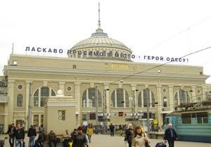 В Одессе на железнодорожном вокзале предлагают установить мемориальную табличку Путину